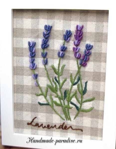 Как вышивать лаванду (12)
