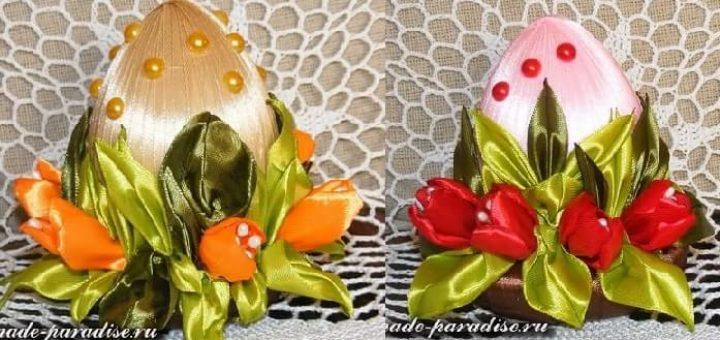 Пасхальные яйца с тюльпанами из шелка