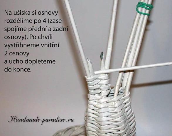 плетение из газет. корзинка пасхальный заяц (10)