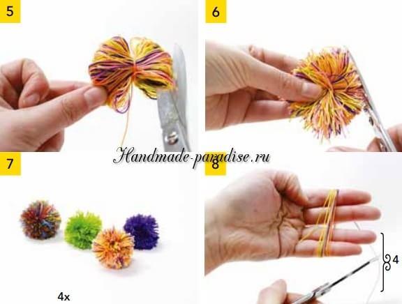 Разноцветные помпоны для брелка (2)