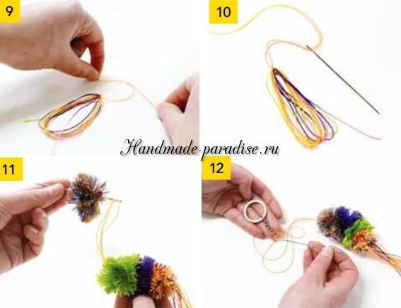 Как сделать брелок для ключей из помпонов (3)