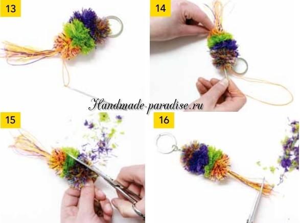 Разноцветные помпоны для брелка (4)