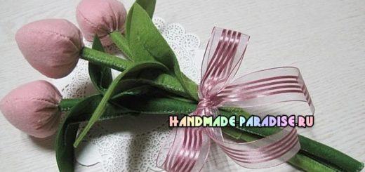 Как сшить тюльпаны из фетра