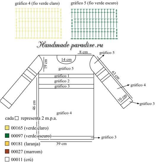 Летний разноцветный пуловер крючком (2)
