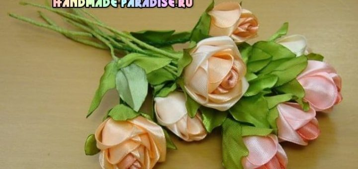 Розы из атласных лент. Мастер-класс