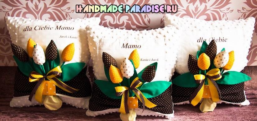 Подушки с тюльпанами из ткани (4)