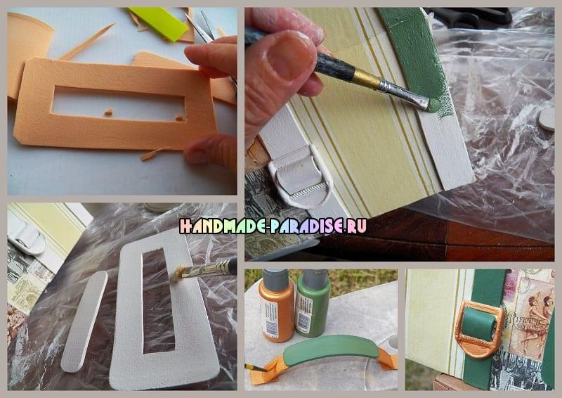 Как сделать чемодан из коробки от ноутбука (4)