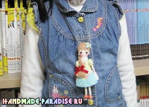 Куколка из фетра - детский кулон своими руками (15)