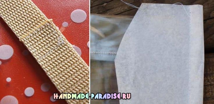 Пляжная сумка из полиэтиленовой скатерти (4)