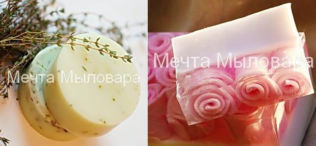 Как в домашних условиях изготовить мыло ручной работы (2)