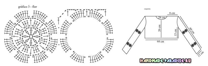 Топ с длинным рукавом крючком (4)