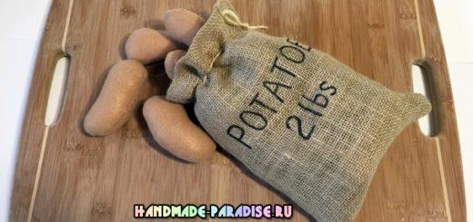 Мешок картошки из фетра. Развивающая детская игрушка