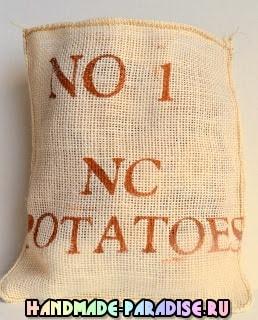 Мешок картошки из фетра. Развивающая детская игрушка (3)