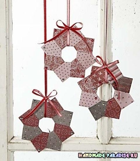 Бумажные звезды - подвески в технике оригами (11)