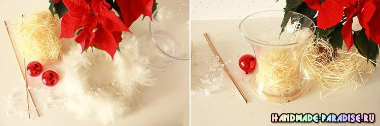 Пуансеттия – оригинальный подарок для новогодних праздников (4)
