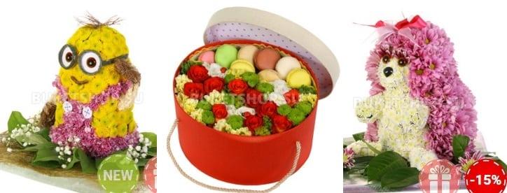 Свежие и красивые цветы от интернет-магазина BUKETSHOP