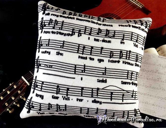 Ноты на подушке. Вязание и вышивка