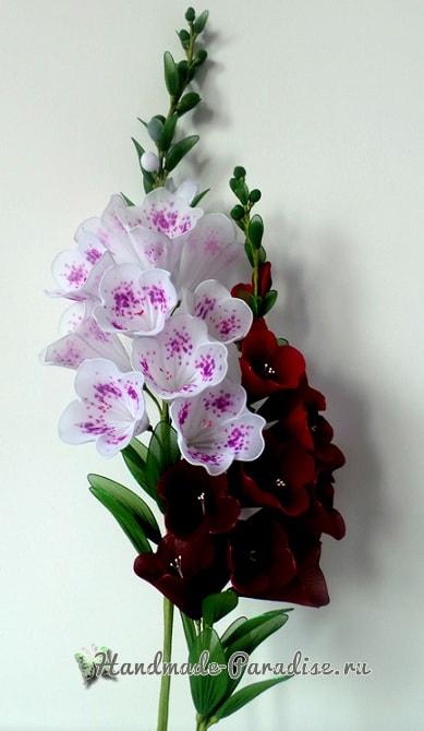 Цветы handmade. Наперстянка из капрона (10)