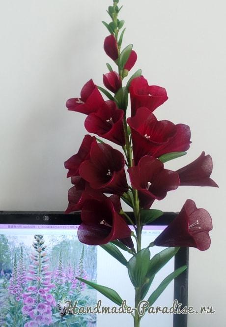 Цветы handmade. Наперстянка из капрона (5)