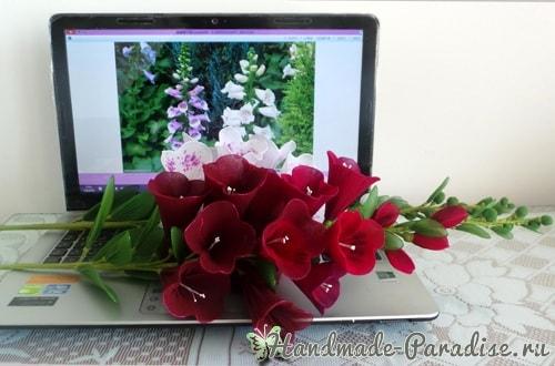 Цветы handmade. Наперстянка из капрона (8)