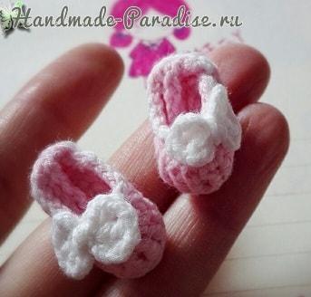 Туфельки крючком для куколки амигуруми (2)