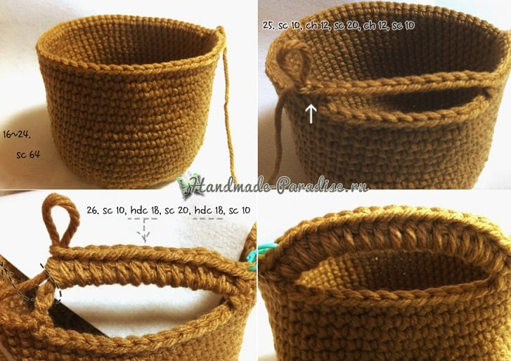 Вязание крючком корзинки для рукоделия (5)