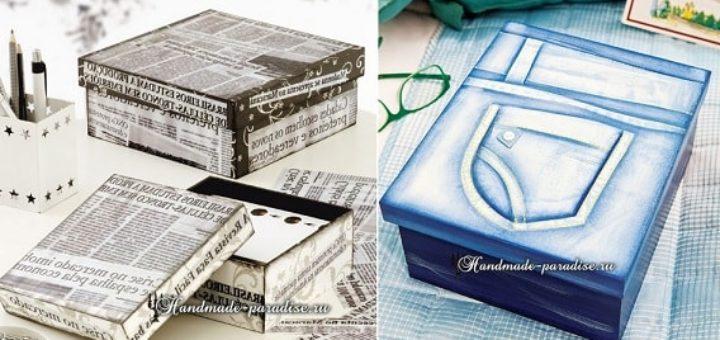 Декупаж и роспись коробок для подарка
