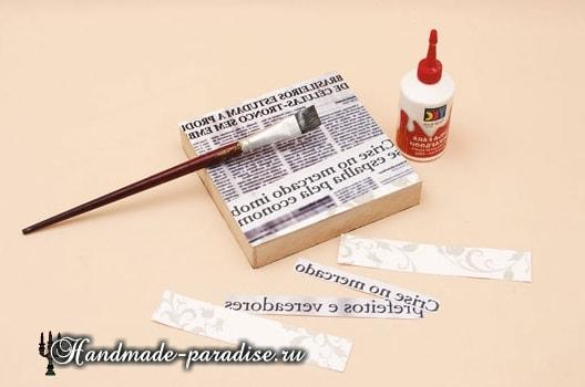 Декупаж и роспись коробок для подарка (11)