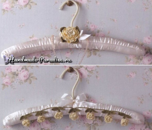 Мягкая вешалка для одежды своими руками