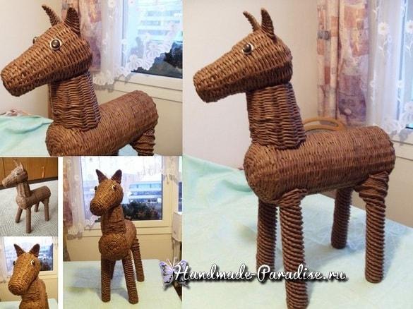 Плетение лошадки из газет. Мастер-класс