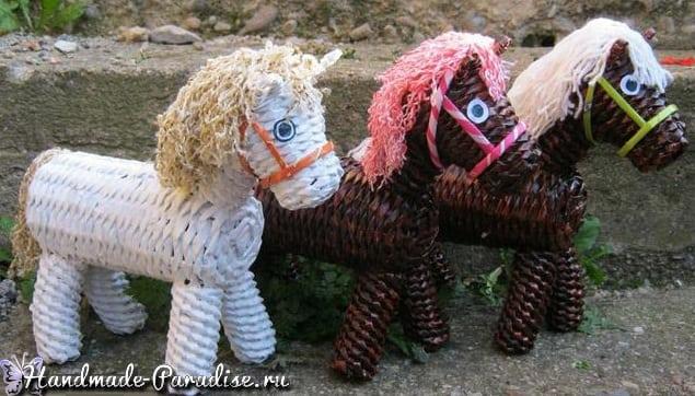 Плетение лошадок из газет. Мастер-класс