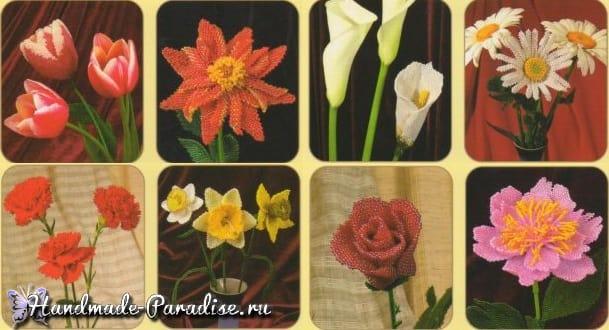 Цветы из бисера от Елены Вирко