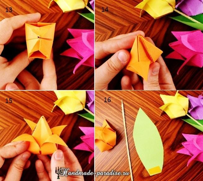 Тюльпаны из бумаги в технике оригами (4)