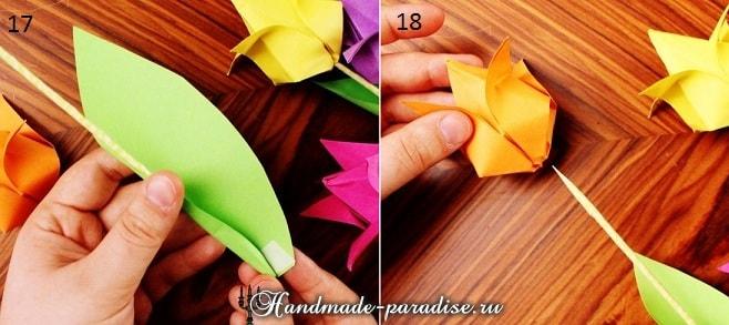 Тюльпаны из бумаги в технике оригами (5)