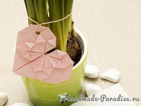 Валентинка из бумаги в технике оригами (11)