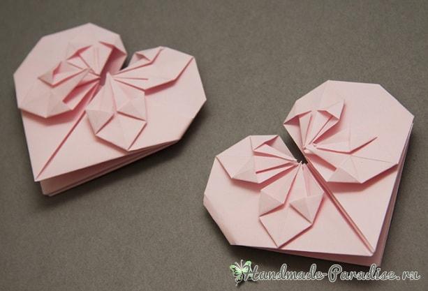 Валентинка из бумаги в технике оригами (7)