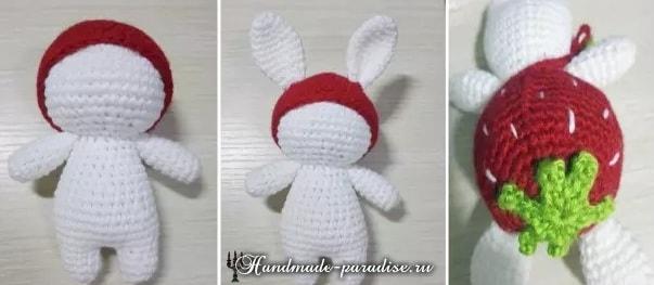 Амигуруми. Клубничный кролик (7)