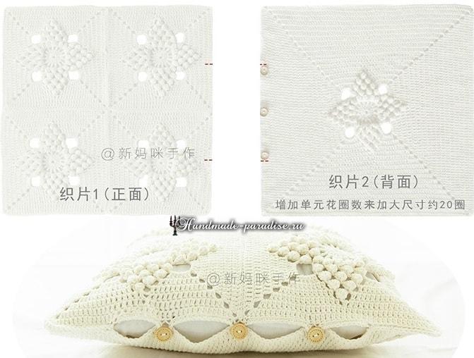 Красивый узор для вязания подушки и пледа (10)