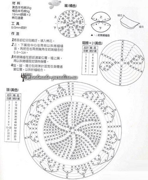 Схема вязания крючком УТОЧКИ (3)