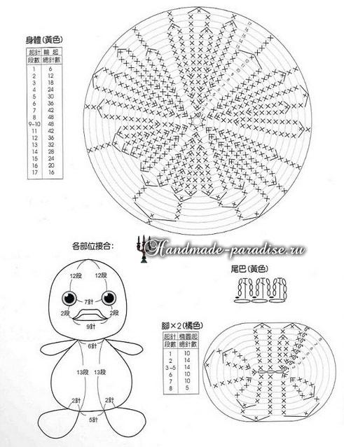 Схема вязания крючком УТОЧКИ (4)