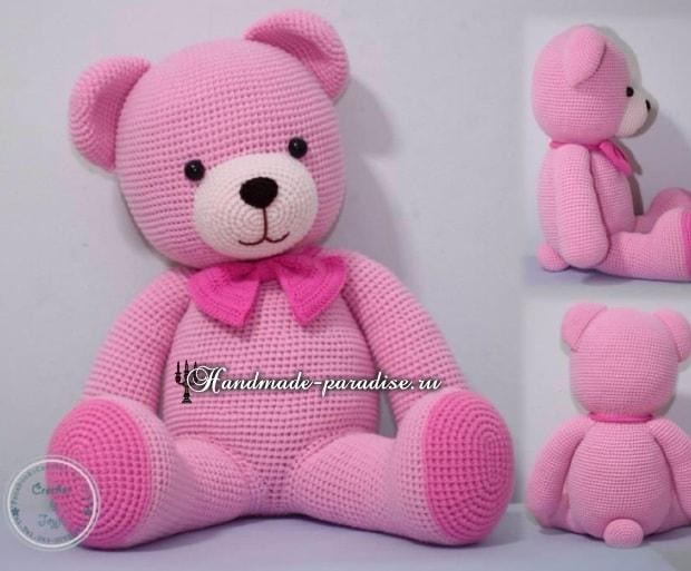 Вязание крючком розового медвежонка (3)