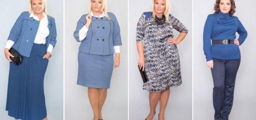 Женская верхняя одежда больших размеров Mirage Style