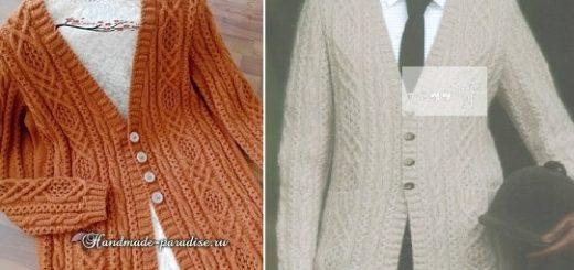Арановый жакет спицами. Схемы вязания