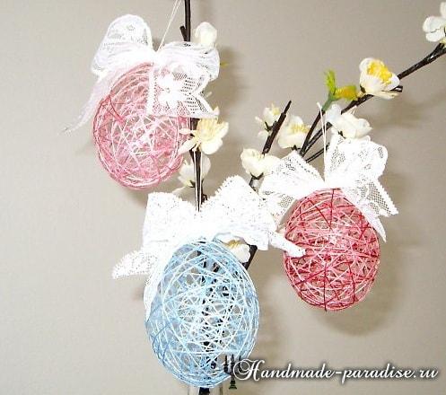 Декоративные пасхальные яйца из ниток
