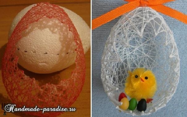 Декоративные пасхальные яйца из ниток (15)