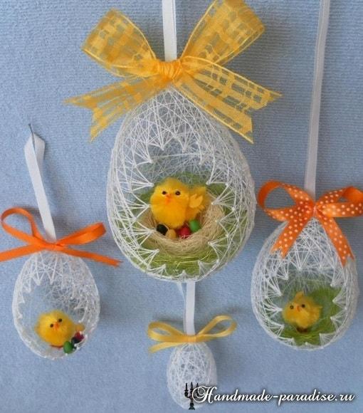 Декоративные пасхальные яйца из ниток (7)
