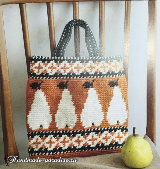 Хозяйственная сумка жаккардовым узором с грушами (2)