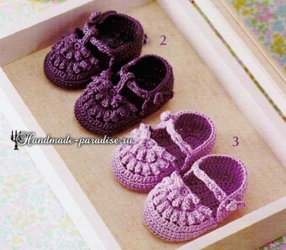 Пинетки - туфельки крючком для малыша