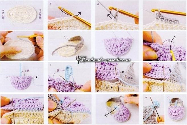 Пинетки - туфельки крючком для малыша (5)
