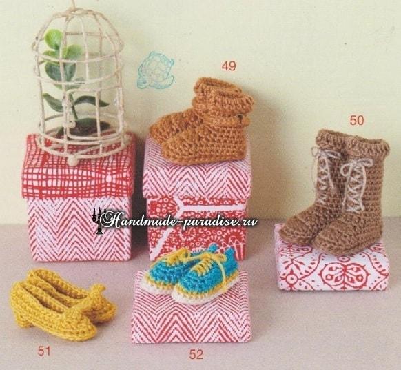 Вязаная мода для кукол амигуруми. Схемы (12)